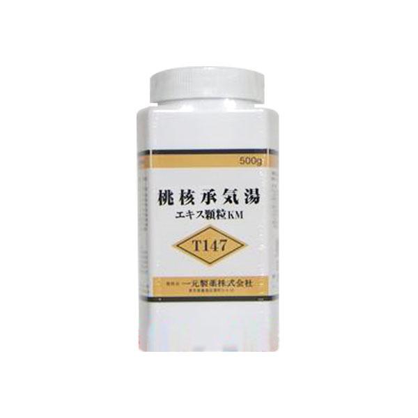 【第2類医薬品】一元製薬 桃核承気湯[ とうかくじょうきとう/トウカクジョウキトウ ] エキス顆粒 500g