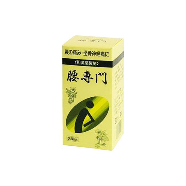 【第2類医薬品】天恵堂製薬 腰専門[ こしせんもん/コシセンモン ] 2520丸×3個