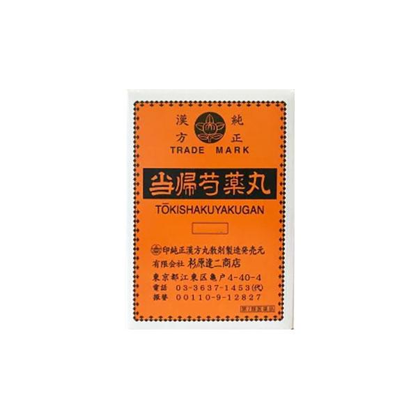 【第2類医薬品】杉原達二商店 当帰芍薬丸[ とうきしゃくやくがん/トウキシャクヤクガン ] 250g