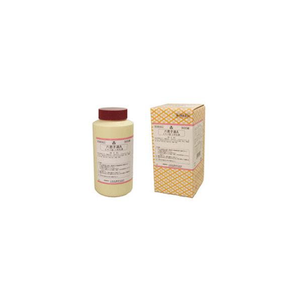 【第2類医薬品】三和生薬 錠剤タイプのサンワ 六君子湯A[ りっくんしとう/リックンシトウ ] 900錠