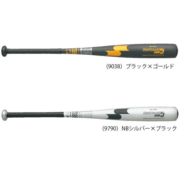 送料無料 2020FW 野球 評価 少年軟式 バット スカイビート31K SSK RB J 在庫処分 SBB5000