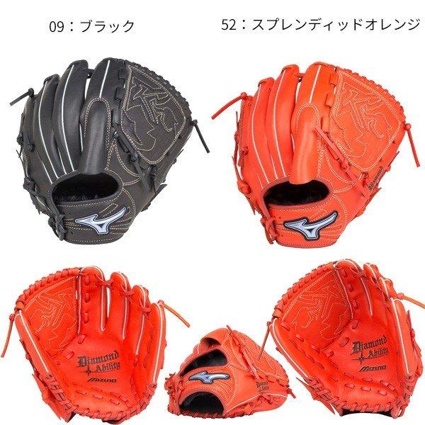野球 少年軟式 グローブ ミズノ ダイアモンドアビリティ 前田型 サイズS 1AJGY16500