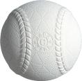 ★【送料無料】!★新公認球★ケンコー★検定軟式野球ボール C号球(小学生用)★10ダース(120個)売り★【【送料無料】】