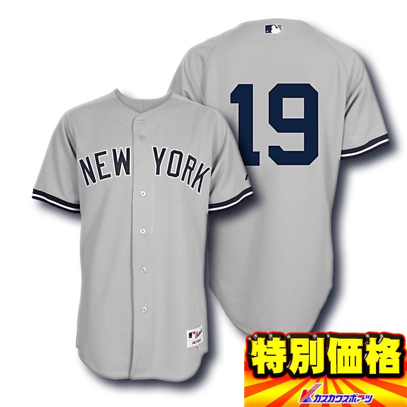田中 将大 マー君 ヤンキース 試合用オーセンティックユニフォーム ビジター用(ROAD)