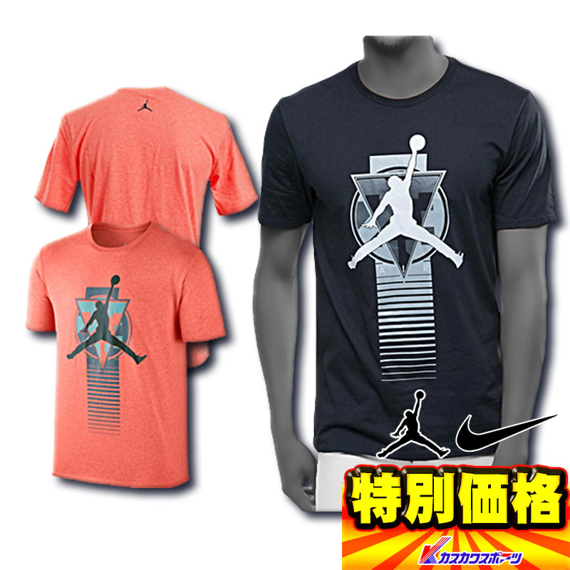 f4d58948b3f All Nike short sleeves shirt Jordan ELEVATE T-shirt US size 801600 two  colors ...