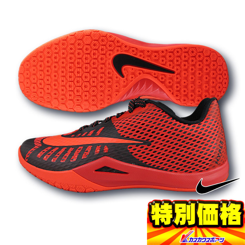 Nike Hyperlive EP Men Basketball Shoes University Red Black Wolf Grey 820284 600