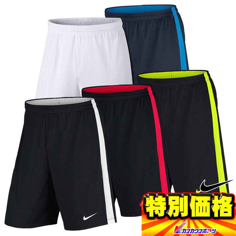 a0ea9b613 832900 five colors development that there is no 40%OFF Nike men academy  knit short ...