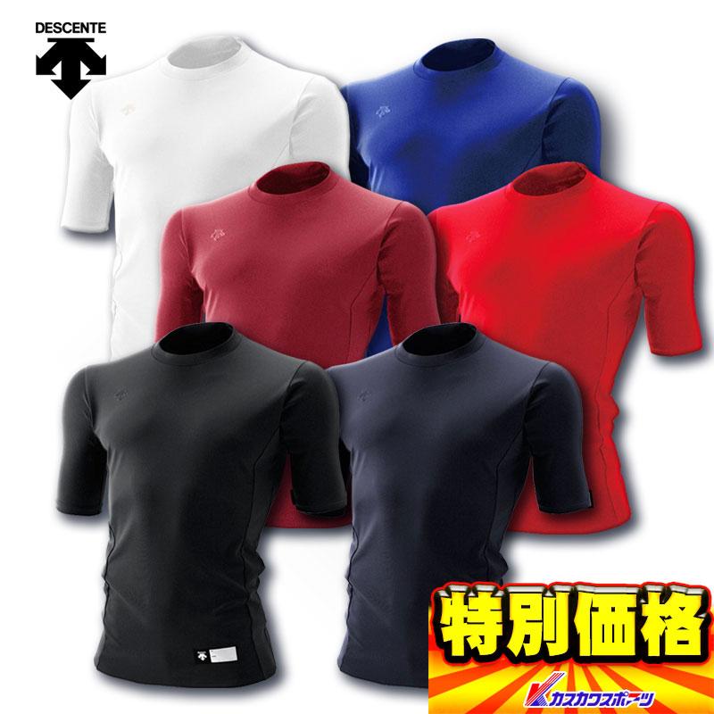 2020年2月度月間優良ショップ受賞 デサント アンダーシャツ 丸首半袖アンダーシャツ リラックスフィット 期間限定で特別価格 6色展開 SP0901 STD700 格安激安