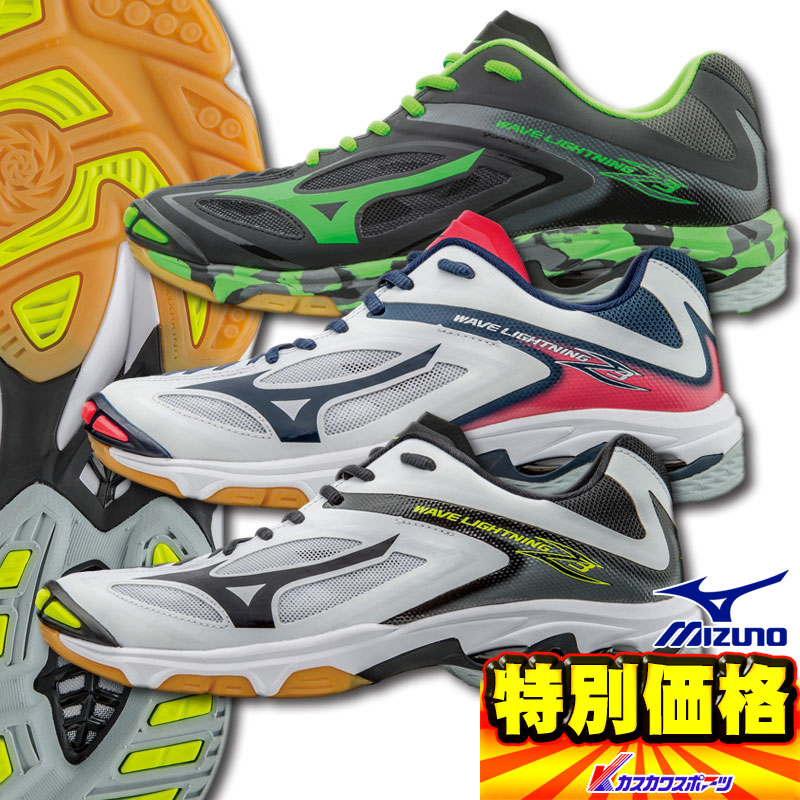 mizuno volleyball shoes 2016 philippines 50