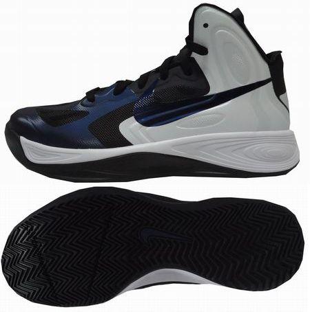 50%OFF Nike hyper fuse JAPAN basketball shoes 556149 002