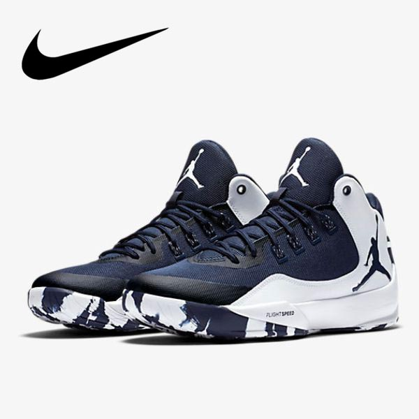 Autumn 2016 models Nike Nike Basketball Shoes JORDAN Jordan rising HIGH2  844066-402.