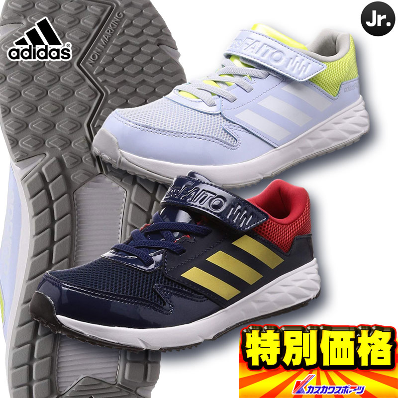 adidas colors shoes