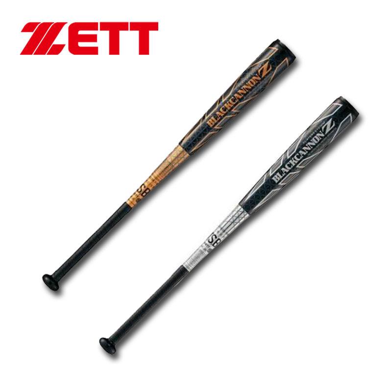 【送料無料】 2018年モデル ゼット ZETT 少年軟式FRP製バット ブラックキャノンZ BLACK CANNON Z BCT70778 BCT70780 2色展開