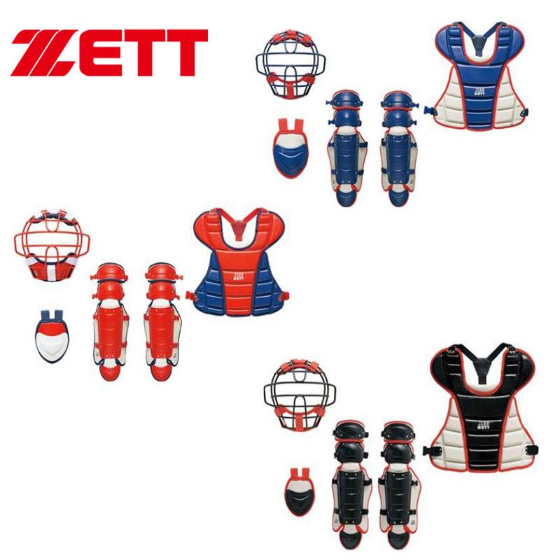 【送料無料】 2017年展示会限定 ゼット ZETT 少年軟式用 キャッチャー防具4点セット BL717A 3色展開