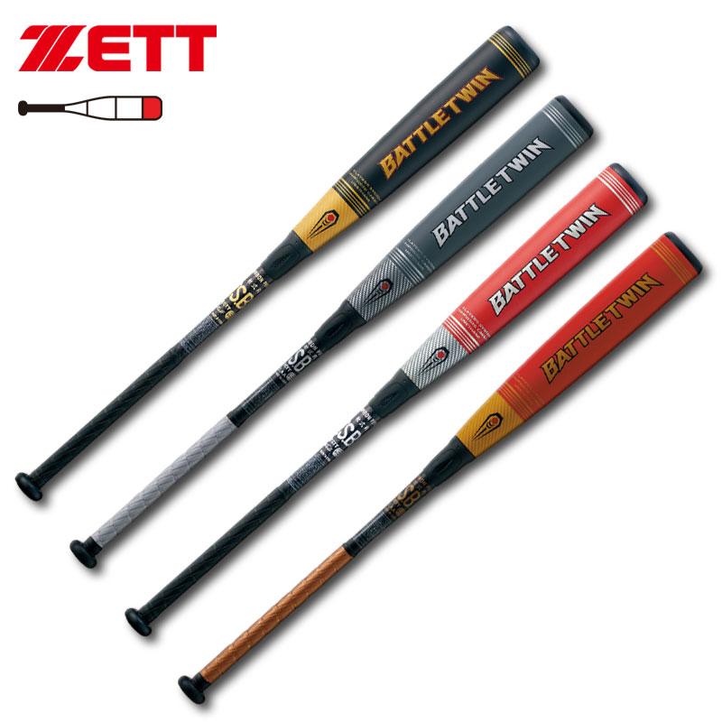 ゼット 軟式用FRP製バット バトルツイン 限定色あり 4サイズ BCT308