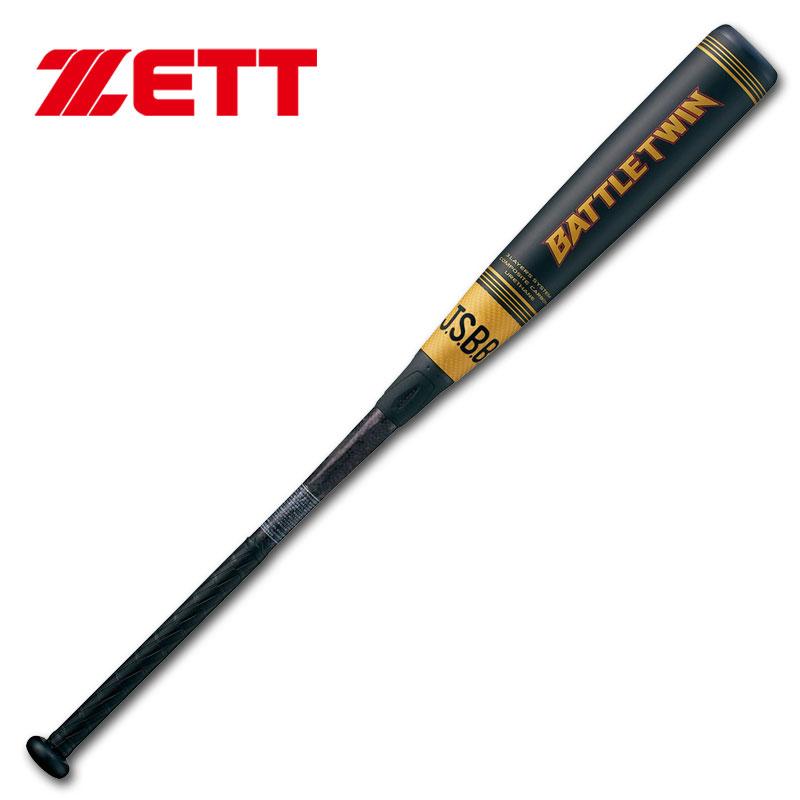 【送料無料】 2019年モデル 限定色 ゼット ZETT 少年軟式FRP+ウレタン製バット バトルツイン BATTLE TWIN BCT70978 BCT70980