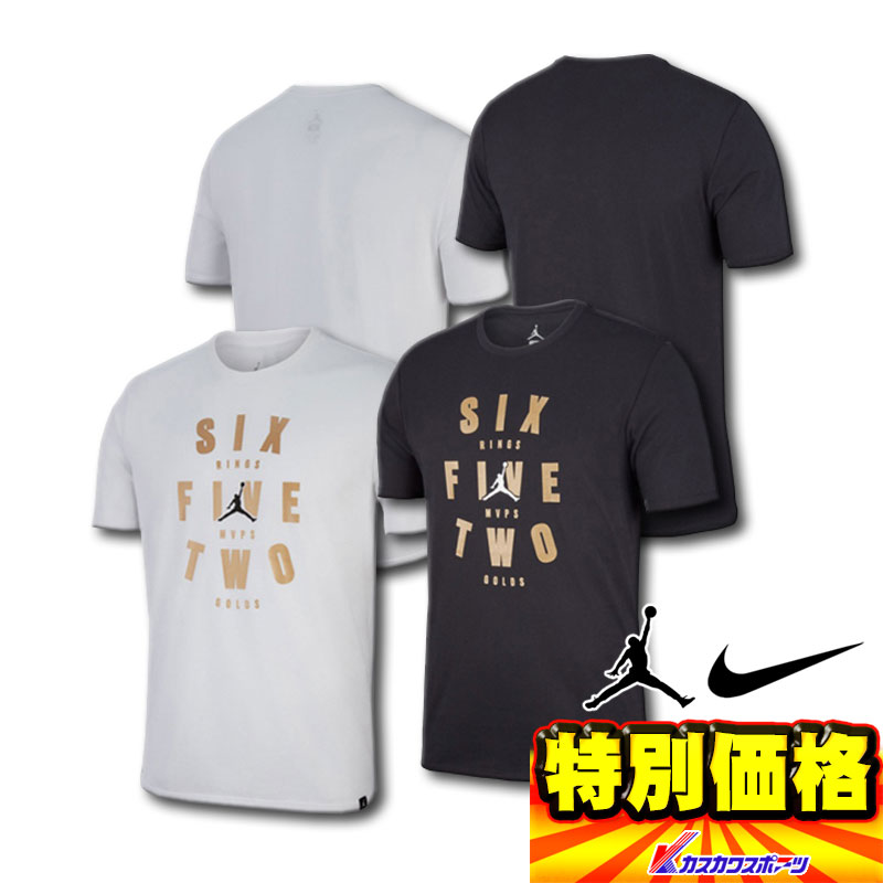 d75e488fdbd 2018 model Nike Nike basketball T-shirt Jordan JORDAN SIX RINGS TEE US  standard 939611 ...