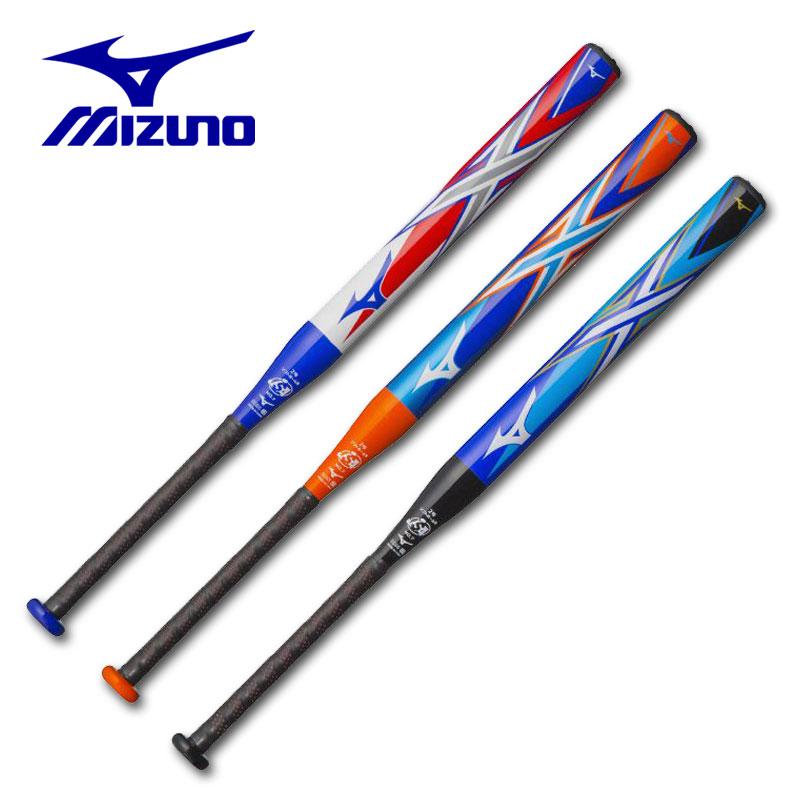 【送料無料】2020年モデル ミズノ MIZUNO 1・2号用ソフトボール用バット エックス 1CJFS61378 1CJFS61380 3色展開