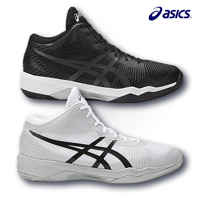 2017 model ASICS Asics volleyball shoes valley elite FF MT VOLLEY ELITE FF MT TVR714 three colors development