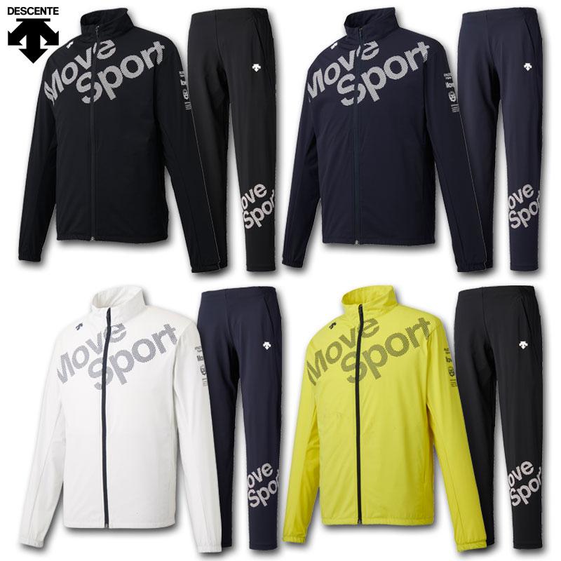 2020年モデル デサント ムーブスポーツ タフクロス スタンドジャケット&ロングパンツ DMMPJF15-DMMPJG15