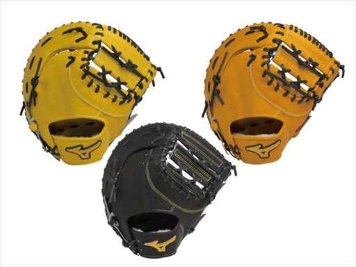 ミズノ mizuno 軟式用・ミット<ミズノプロ>スピードドライブテクノロジー【一塁手用】 47:ナチュラル