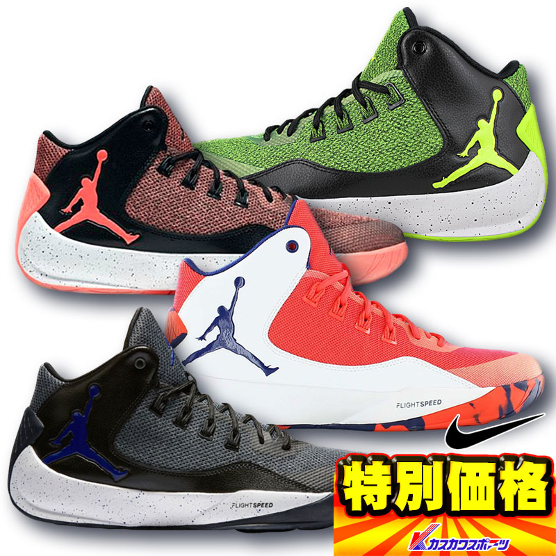 magasin en ligne 6916a 564fa 50%OFF Nike basketball shoes JORDAN Jordan rising high 2 844065 four colors  development
