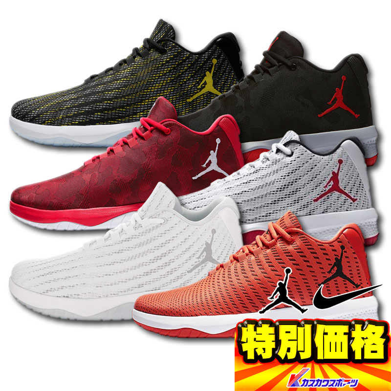 official photos 61f60 3b851 40%OFF Nike Nike basketball shoes JORDAN Jordan B FLY 881444 seven colors  development