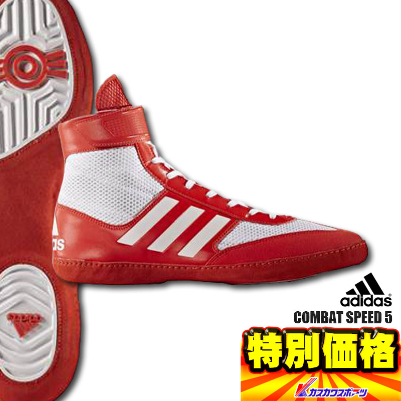 magasin en ligne 1b9e9 34cef All Adidas wrestling shoes combat speed 5 COMBAT SPEED 5 two colors