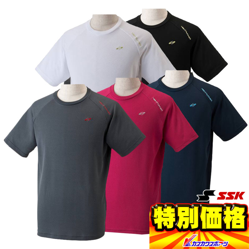 14a76b16 Bargain SSK SSK mens function T shirt short sleeve intake sweat drying  DRYBODY NIGHT RUNNER NTR ...