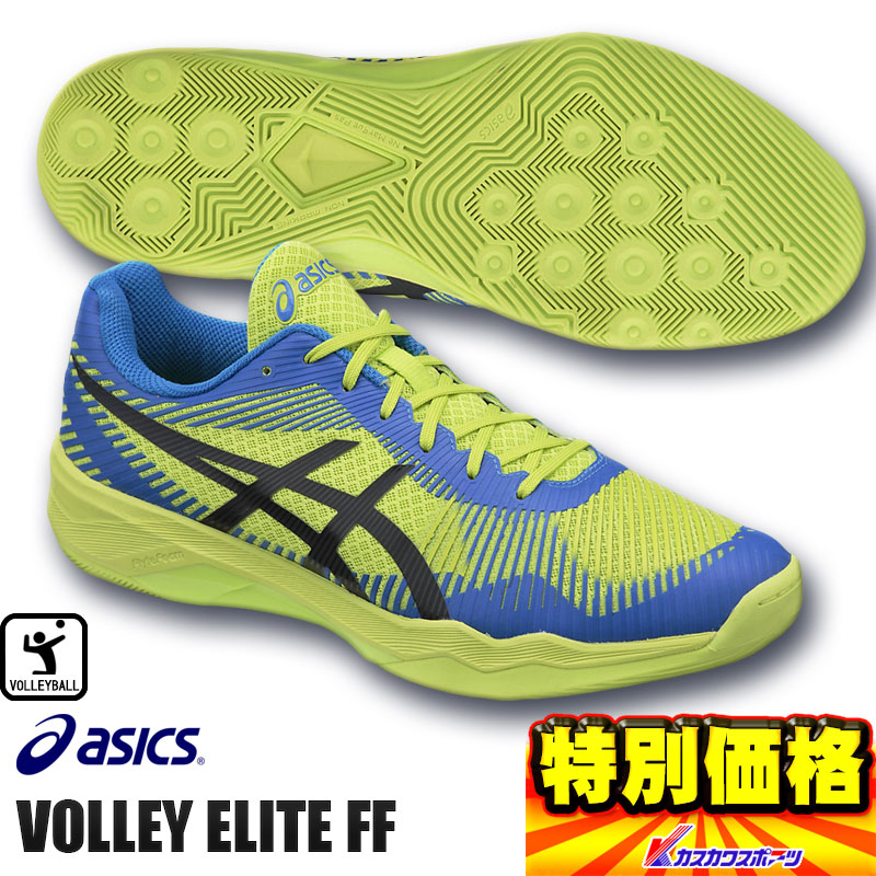 00fe9fb48e2a 45%OFF ASICS Asics volleyball shoes valley elite FF VOLLEY ELITE FF TVR715  7743) E green X D blue