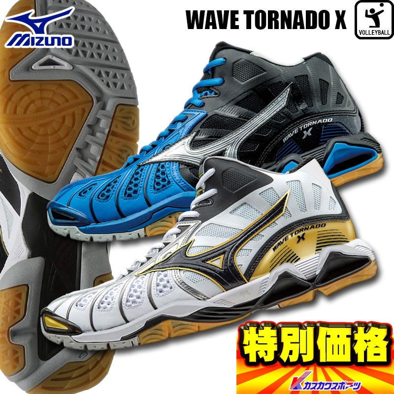 mizuno volleyball shoes new model grey