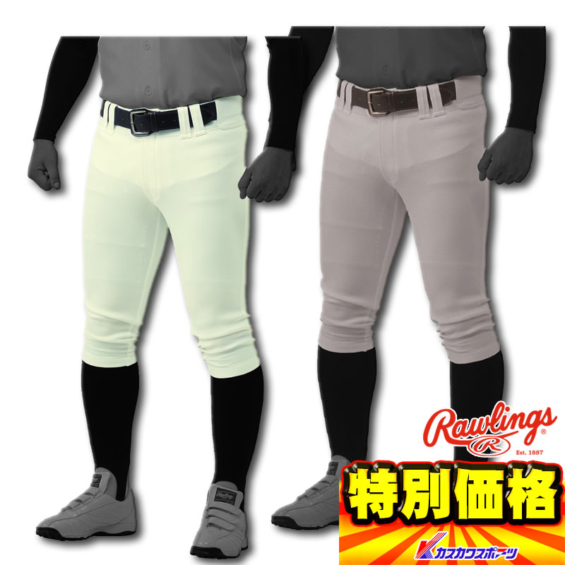 quality design 9f321 e94ee All APP5S01NN two colors which there is no arrival at Rawlings baseball  uniform exercise underwear ultra hyper stretch short fitting baseball ...