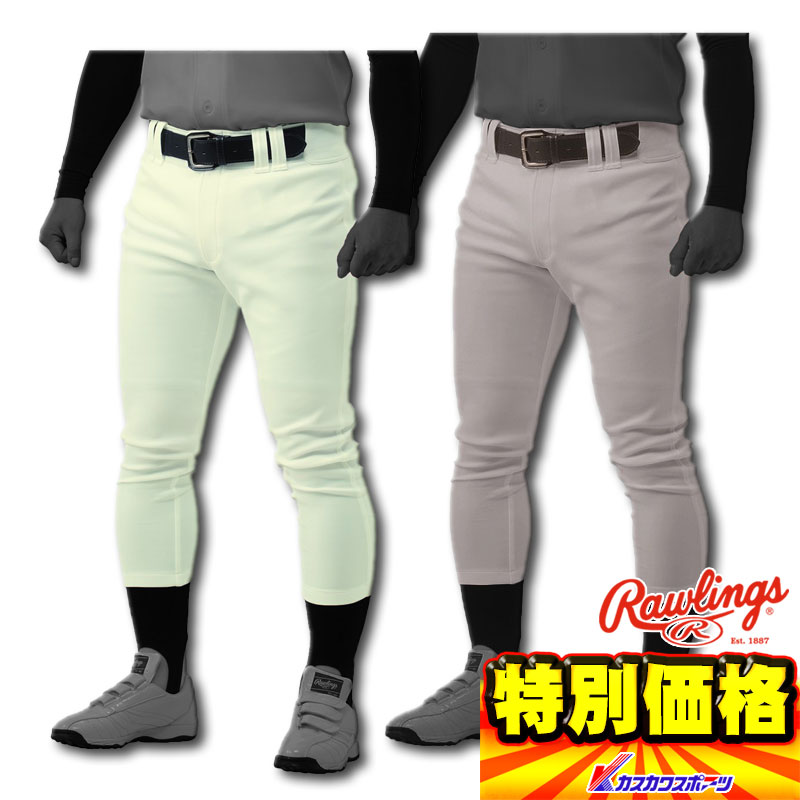 sports shoes b80ad b0403 All APP5S02NN two colors which there is no arrival at Rawlings baseball  uniform exercise underwear ultra hyper stretch regular fitting pennant race  ...
