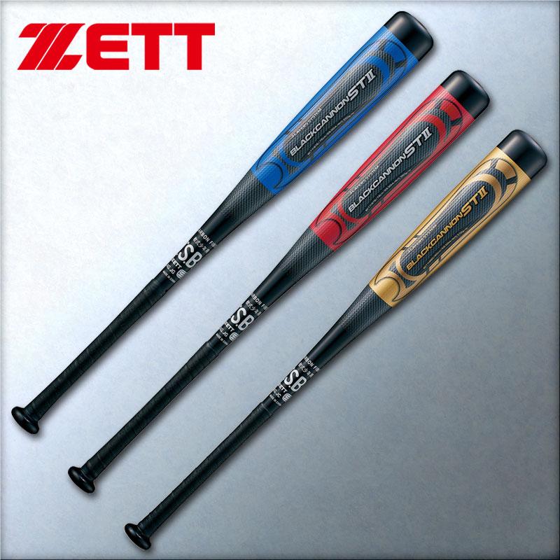 【送料無料】 2018年モデル ゼット ZETT 少年軟式FRP製バット ブラックキャノンST2 BCT718 3色展開