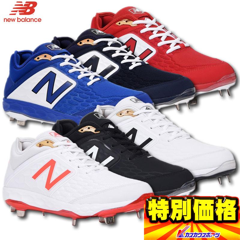 435b9e32bd229 Six colors of 2018 model New Balance NewBlance baseball spikes metal  fittings ...
