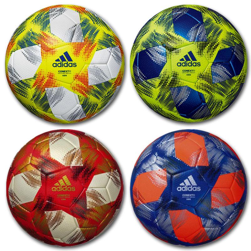 8e649556e Kasukawa Yakyu Rakuten Ichiba Ten: 2019 model Adidas soccer ball ...