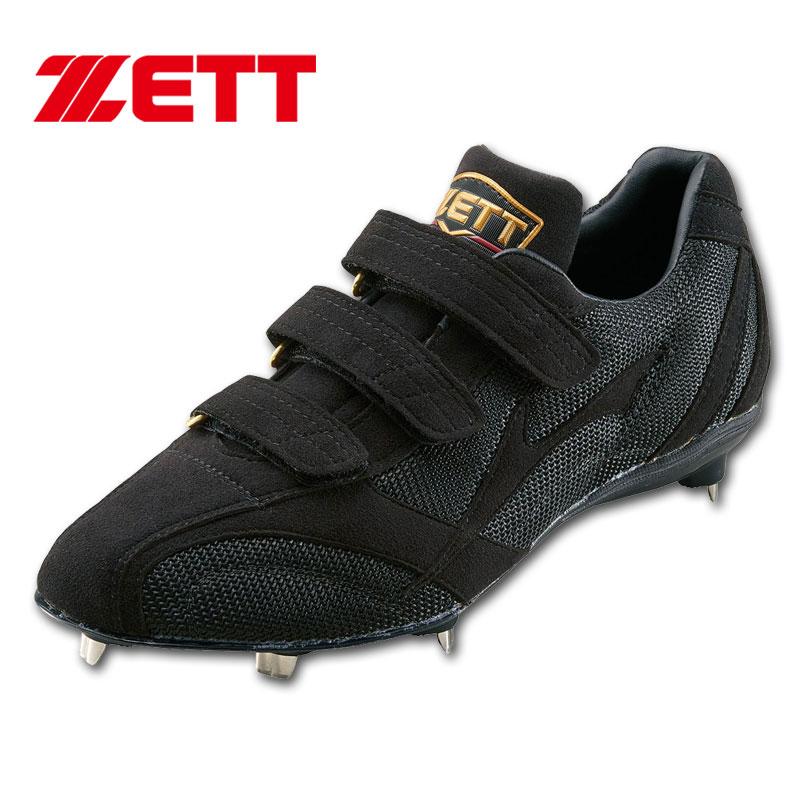 【送料無料】2019年モデル ゼット ZETT 野球スパイク 金具埋め込み式 プロステイタス BSR2676KM-1919