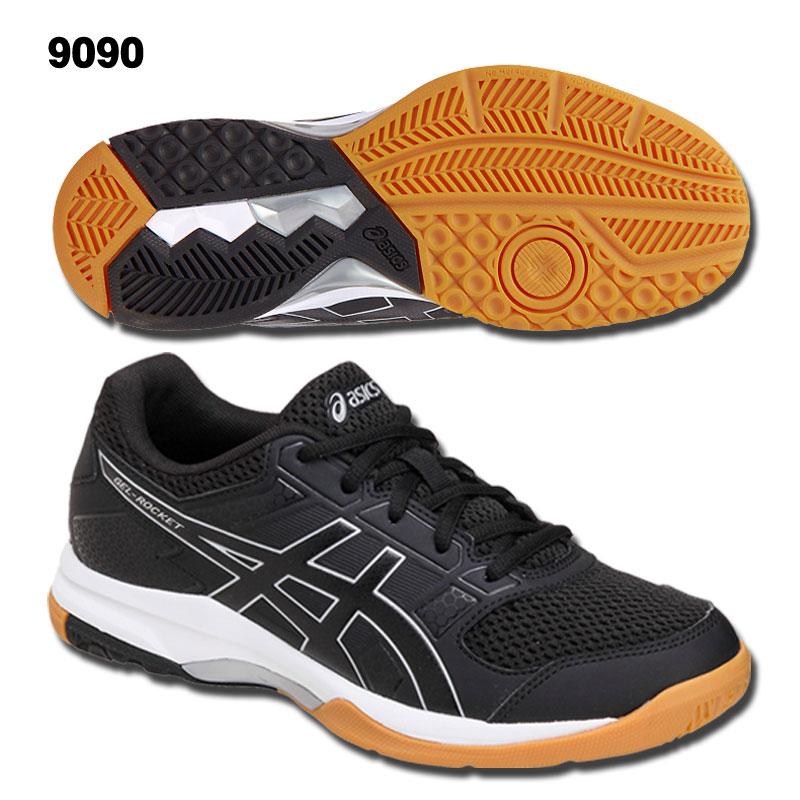 ASICS Asics volleyball shoes gel rocket 8 GEL ROCKET8 TVR719 four colored development