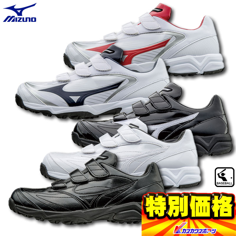 the latest db74d 7a5a9 2017 model Mizuno MIZUNO shoes select nine trainers 11GT1720 2-color