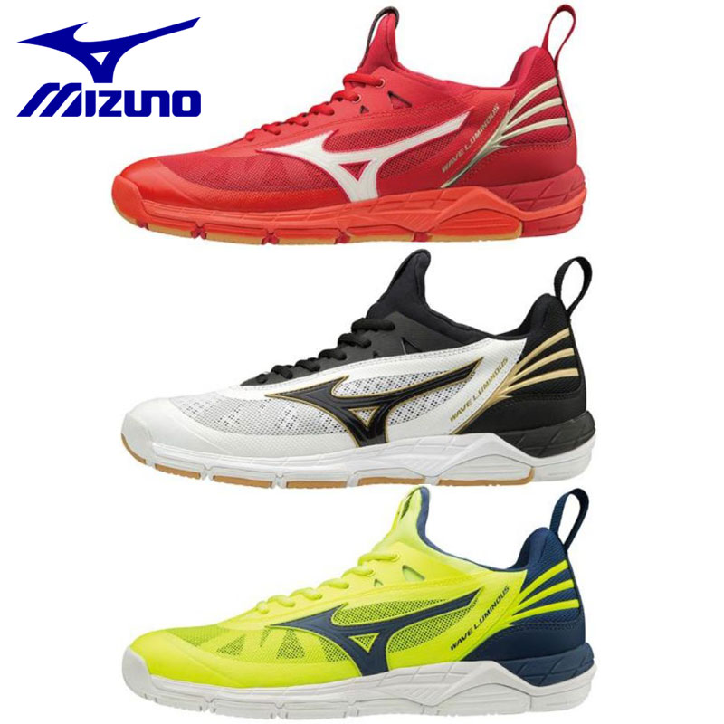 mizuno wave prophecy 2018 junior uruguay