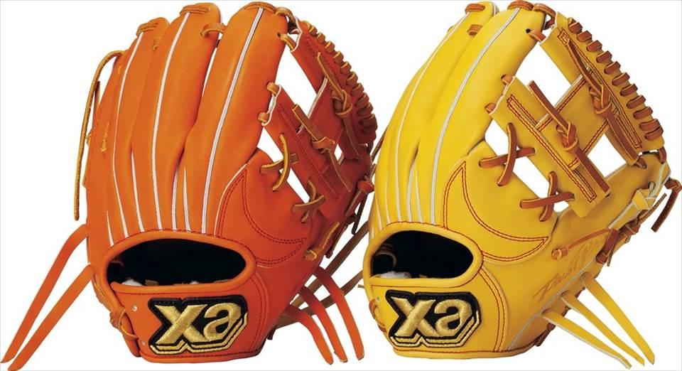 驚きの価格 ザナックス XANAX BHG-62417 野球 硬式グラブ 硬式グラブ トラスト オレンジXタン, ナカコマグン 9c31c9e7