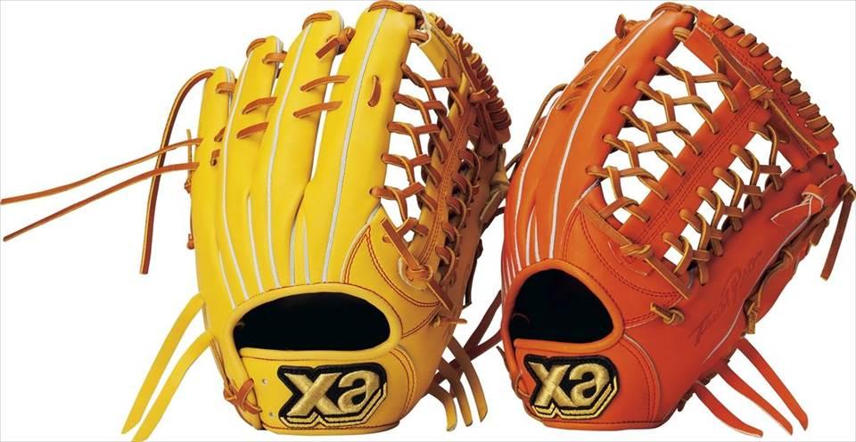 【感謝価格】 ザナックス XANAX BHG-71217 野球 硬式グラブ 硬式グラブ トラスト オレンジXタン, 本宮町 77b1c1bd