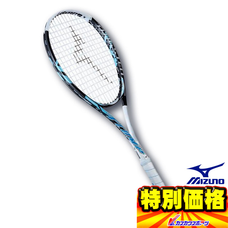 【送料無料】 50%OFF ミズノ(MIZUNO) ソフトテニスラケット ディープインパクト T コンプ Deep Impact T Comp 6TN35224