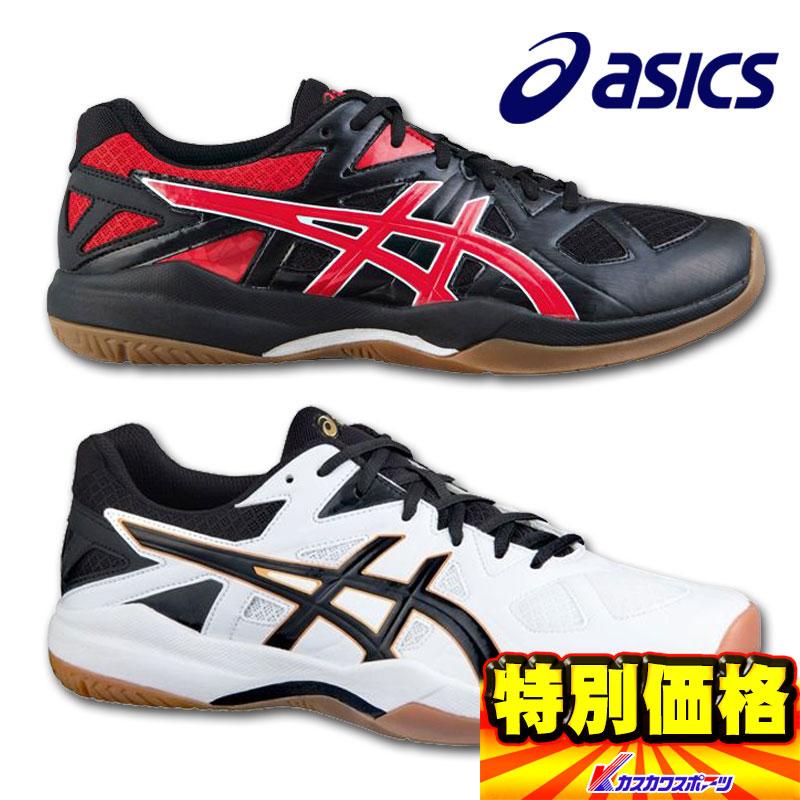 2019 model asics ASICS volleyball shoes ROTE BREAK low camera shake Iku 1053A025
