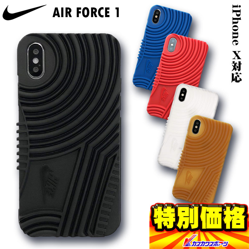 gadget air force 1