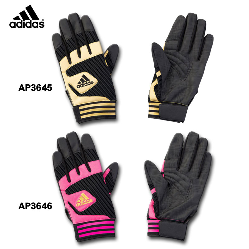 2016 model adidas Adidas for fielding gloves adidas BASIC fielding glove  BIS29 6-color
