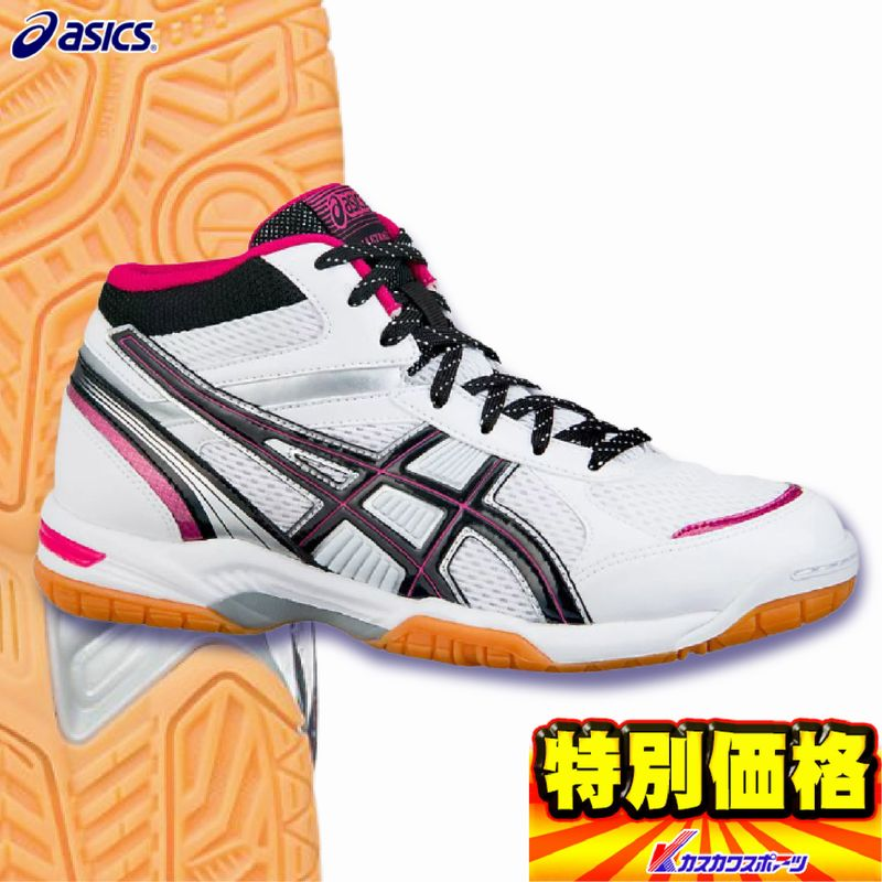 asics volleyball shoes japan womens day 2019