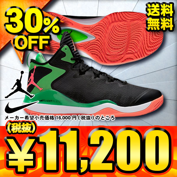 low cost d4ae0 42478 ... promo code for nike special shop limited edition jordan superfly 3 nike  jordan super fly 3