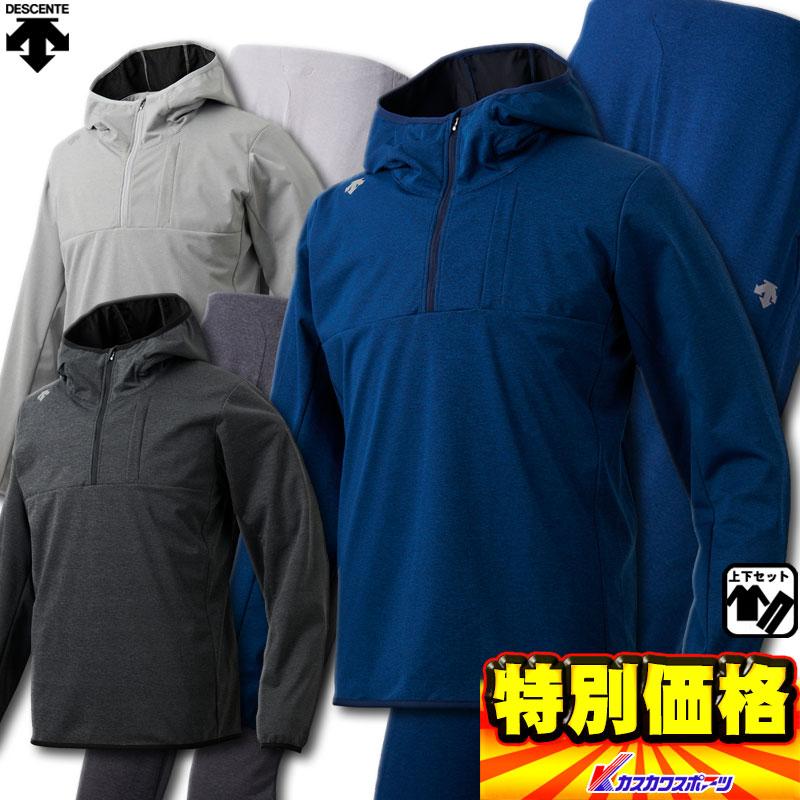 2019年モデル デサント スチームスーツジャケット&スチームスーツロングパンツ 上下セット ジャケット:DMMNJF30 パンツ:DMMNJG30【SP0901】
