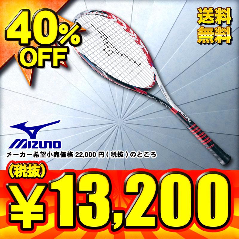ミズノ 前衛向けソフトテニス用ラケット ジスト T-01 63JTN633
